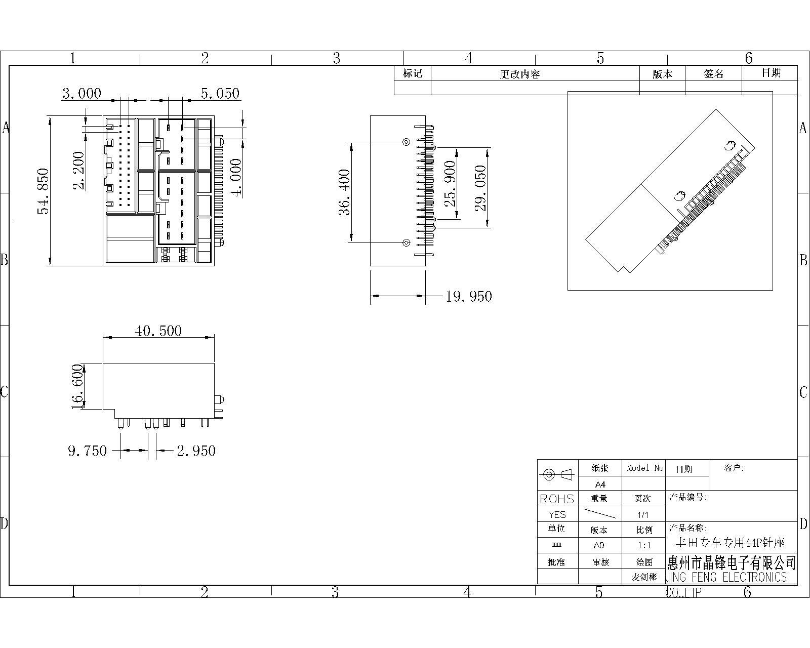 专利产品 丰田系列针座.jpg