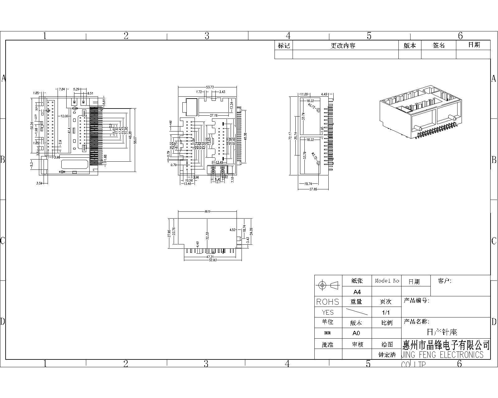 专利产品 日产系列针座.jpg